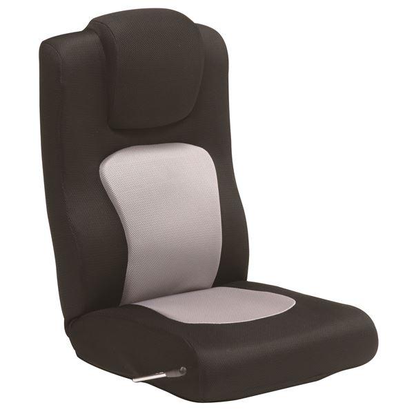 座椅子(フロアチェア/リクライニングチェア) グレー メッシュ生地 ハイバック仕様【代引不可】