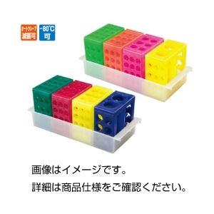 (まとめ)4WAYフリッパー(トレー付)F4SET【×3セット】