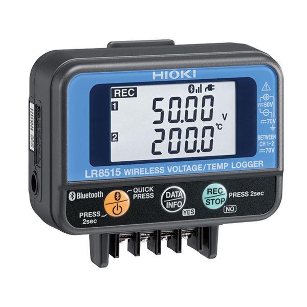 日置電機 ワイヤレス電圧・熱電対ロガー LR8515【代引不可】