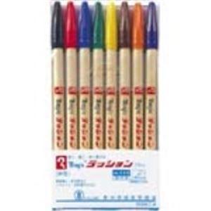 (業務用100セット) 寺西化学工業 水性サインペン/ラッションペン 【細字/8色セット】 M300C-8