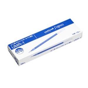(業務用50セット) 三菱鉛筆 ボールペン替え芯(リフィル) シグノ極細用 【0.38mm/青 10本入り】 ゲルインク UMR-1