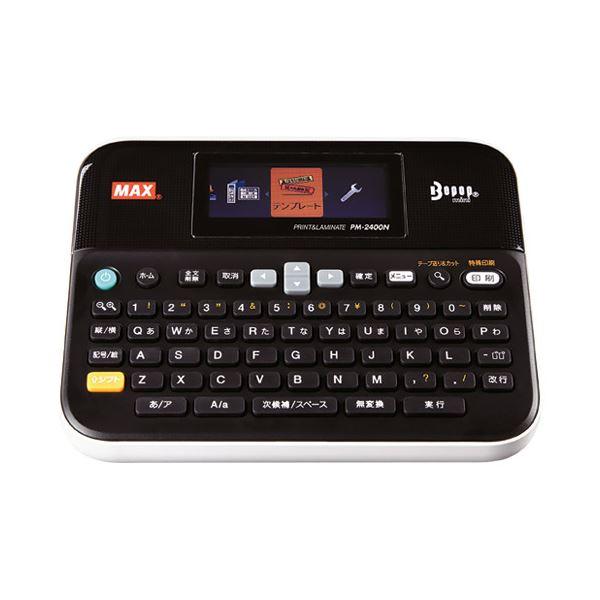 マックス ビーポップミニ PM-2400N