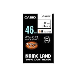 (業務用20セット) カシオ CASIO マグネットテープ XR-46JWE 白に黒文字46mm