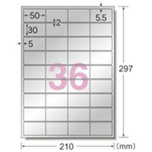 (業務用30セット) エーワン 屋外サインラベルシート/ステッカー 【A4/36面 5枚】 31054