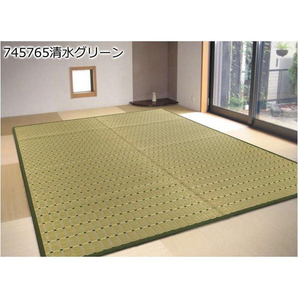 い草ラグマット / グリーン 286×286cm 本間 4.5畳 / 正方形 空気清浄 除湿効果 『清水』 〔リビング ダイニング〕 『清水』 九装