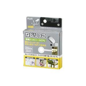 (業務用100セット) プラス ねじりっこ TF-800WH 白