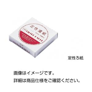 (まとめ)定性ろ紙 No.2 5.5cm(1箱100枚入)【×50セット】