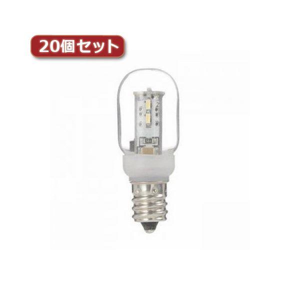 YAZAWA ナツメ形LEDランプ電球色E17クリア20個セット LDT1LG20E17X20
