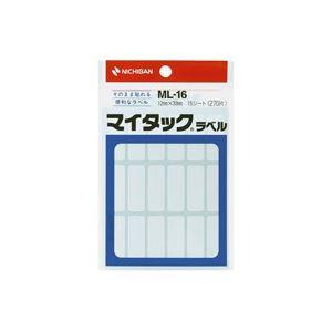 (業務用200セット) ニチバン ラベルシール/マイタック ラベル 【白無地/一般】 ML-16