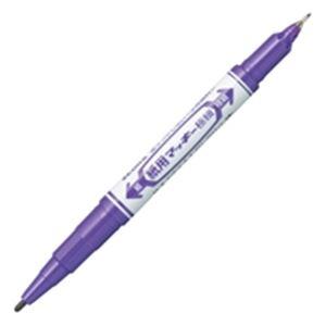 (業務用300セット) ZEBRA ゼブラ 水性ペン/紙用マッキー 【極細 0.5mm/紫】 つめ替え式 ツインタイプ WYTS5-PU