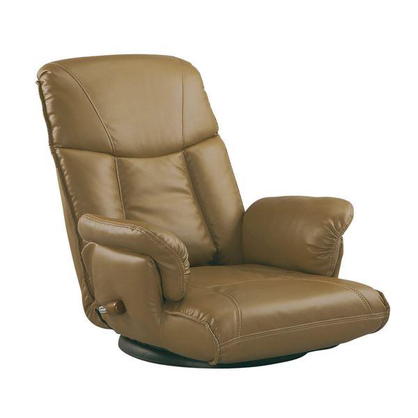スーパーソフトレザー座椅子 【楓】 13段リクライニング/ハイバック/360度回転 肘掛け 日本製 ブラウン 【完成品】