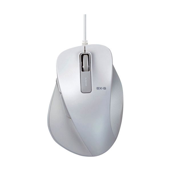 (まとめ) エレコム EX-G有線BlueLEDマウス Sサイズ ホワイト M-XGS10UBWH 1個 【×10セット】
