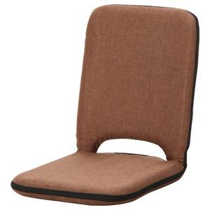 座椅子/パーソナルチェア 【ブラウン】 幅40cm リクライニング 『2 PACK シオン』 【4個セット】【代引不可】