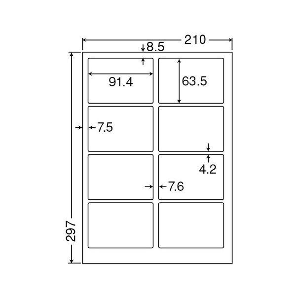 東洋印刷 ナナクリエイトカラーレーザープリンタ用光沢ラベル A4 8面 91.4×63.5mm 四辺余白付 SCL-21箱(400シート:80シート×5冊)