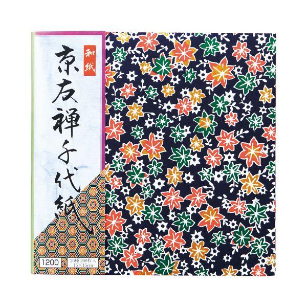 (まとめ) エヒメ紙工 京友禅千代紙150×150mm 26種 KY-12015 1パック(200枚) 【×10セット】