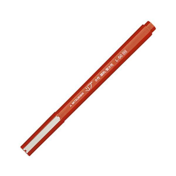 (まとめ) 三菱鉛筆 水性サインペン リブ極細 0.5mm 赤 L50.15 1本 【×100セット】