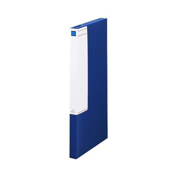 (まとめ)キングジム 図面ファイルGS A13つ折 背幅40mm 青 1171 1セット(5冊)【×3セット】