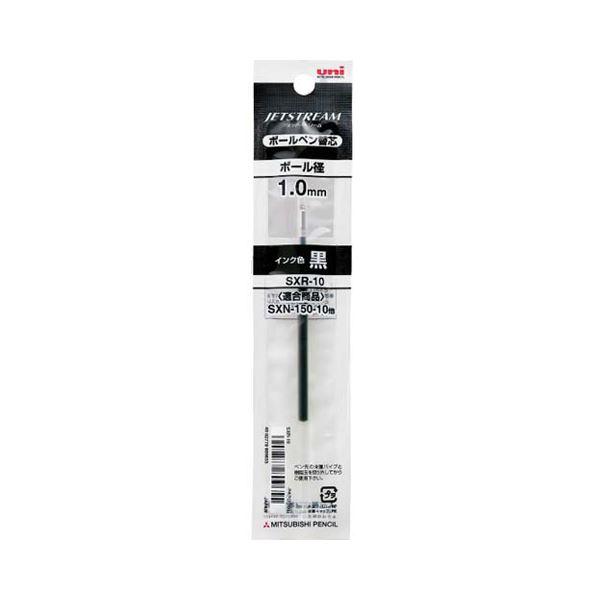 (まとめ) 三菱鉛筆 油性ボールペン替芯 1.0mm黒 ジェットストリーム用 SXR10.24 1セット(10本) 【×10セット】