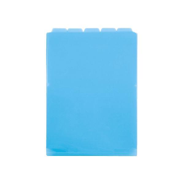 (まとめ)セキセイ 5インデックスF A4タテ ACT-915-10 ブルー【×50セット】
