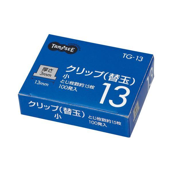 (まとめ) TANOSEE 替玉クリップ 小 1箱(100発) 【×30セット】
