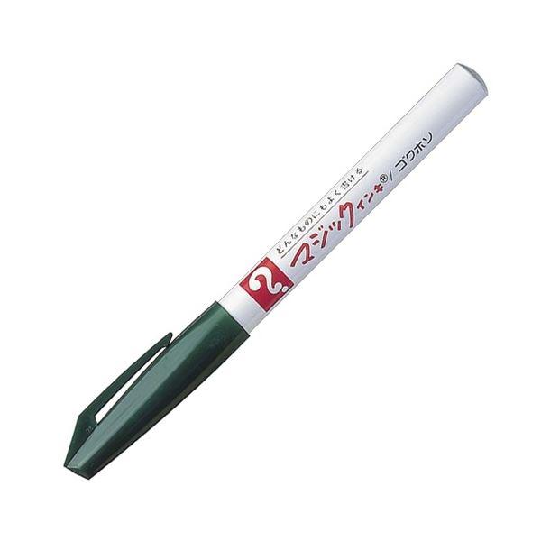 (まとめ) 寺西化学 油性マーカー マジックインキNo.700 極細 0.7mm 緑 M700-T4 1本 【×100セット】