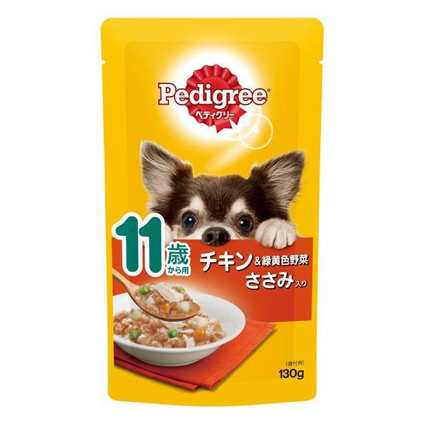 (まとめ)ペディグリー 11歳から用 チキン&緑黄色野菜とささみ入り 130g (ペット用品・犬フード)【×50セット】