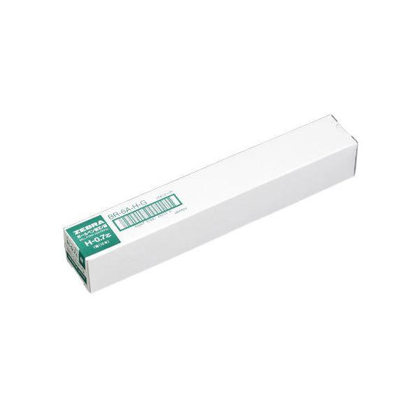 (まとめ)ゼブラ ボールペン替芯 BR-6A-H-G 緑 10本【×50セット】
