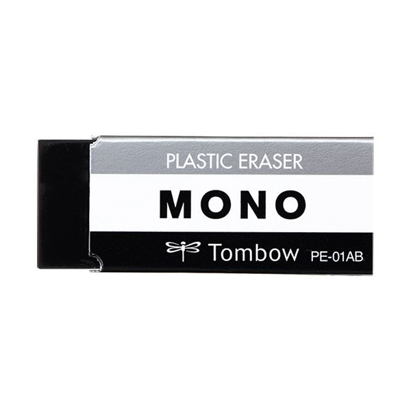 消しゴム 小 JCC-261 (まとめ) モノPE01ブラック 【×100セット】 1パック(2個) トンボ鉛筆