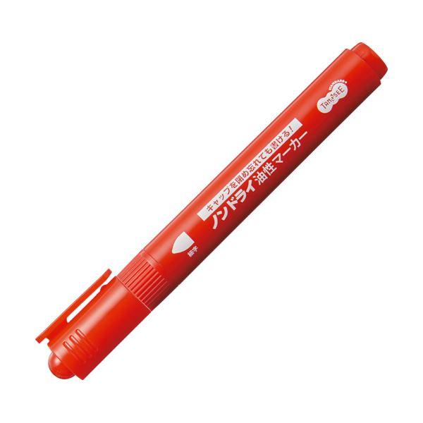 (まとめ) TANOSEEキャップ式ノンドライ油性マーカー シングル 細字 赤 1セット(10本) 【×10セット】