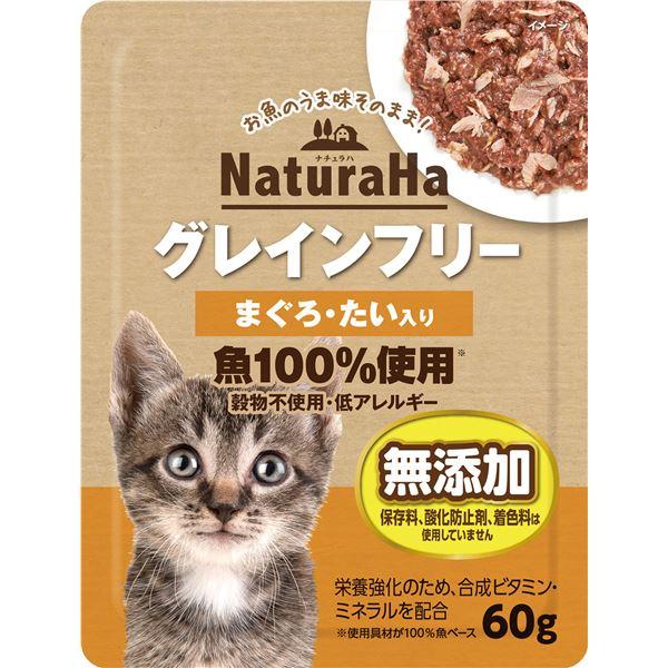 (まとめ)ナチュラハ グレインフリー まぐろ・たい入り 60g【×72セット】【猫用フード/ペット用品】