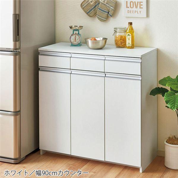スタイリッシュ キッチンカウンター 【幅90cm ホワイト】 可動棚 コード穴付き 〔台所収納 ダイニング〕