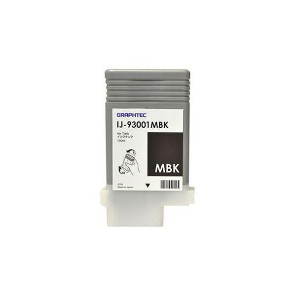 メーカー純正インクタンク (まとめ)グラフテック インクタンクマットブラック 130ml IJ-93001MBK 1個【×3セット】
