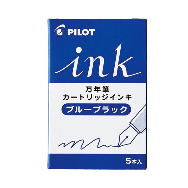 (まとめ) パイロット 万年筆用カートリッジインキブルーブラック IRF-5S-BB 1箱(5本) 【×50セット】