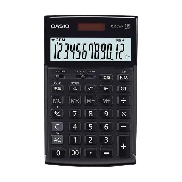 カシオ 本格実務電卓 12桁ジャストタイプ ブラック JS-20WK-MBK-N 1台
