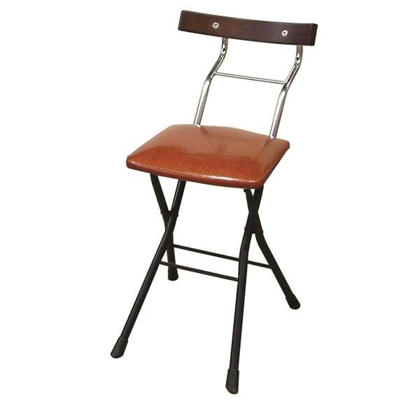 折りたたみ椅子 【リザードブラウン×ブラック+ダークブラウン】 幅36cm 日本製 スチールパイプ 『ロイドチェア』【代引不可】