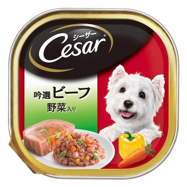 (まとめ)シーザー 吟選ビーフ 野菜入り 100g【×96セット】【ペット用品・犬用フード】