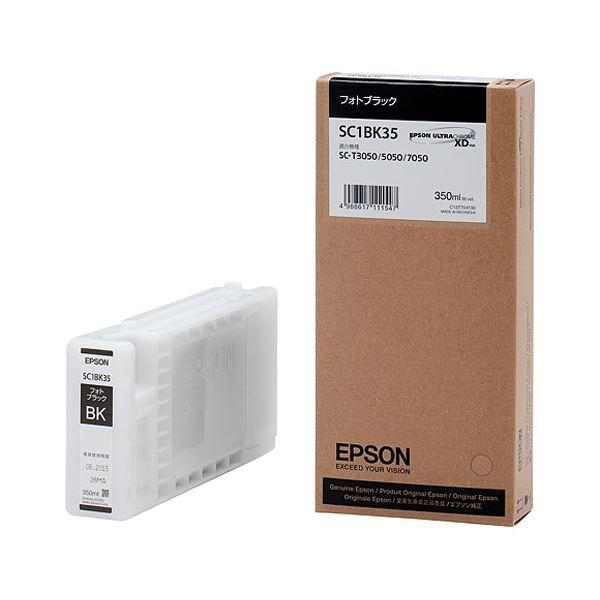 (まとめ) エプソン EPSON インクカートリッジ フォトブラック 350ml SC1BK35 1個 【×3セット】