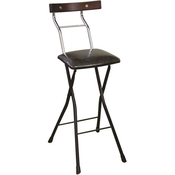 折りたたみ椅子 【リザードブラック×ブラック+ダークブラウン】 幅34cm 日本製 スチールパイプ 『ロイドチェア ハイ』【代引不可】