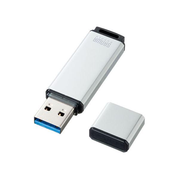 (まとめ)サンワサプライ USB3.1 Gen1 メモリ UFD-3AT16GSV【×2セット】