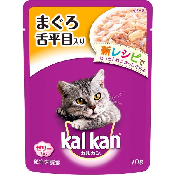 (まとめ)カルカン パウチ まぐろ 舌平目入り 70g【×160セット】【ペット用品・猫用フード】