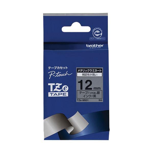 (まとめ) ブラザー ピータッチ TZeテープメタリックテープ 12mm 銀(つや消し)/黒文字 TZE-M931 1個 【×10セット】
