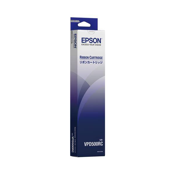 (まとめ)エプソン リボンカートリッジ VPD500RC【×5セット】