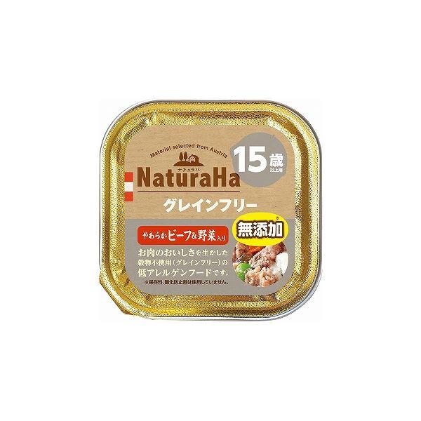 (まとめ)ナチュラハ グレインフリー やわらかビーフ&野菜入り 15歳以上用 100g【×96セット】【ペット用品・ペット用フード】