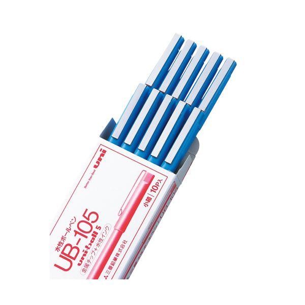 (まとめ) 三菱鉛筆 水性ボールペン ユニボール 0.5mm 赤 UB105.15 1セット(10本) 【×10セット】
