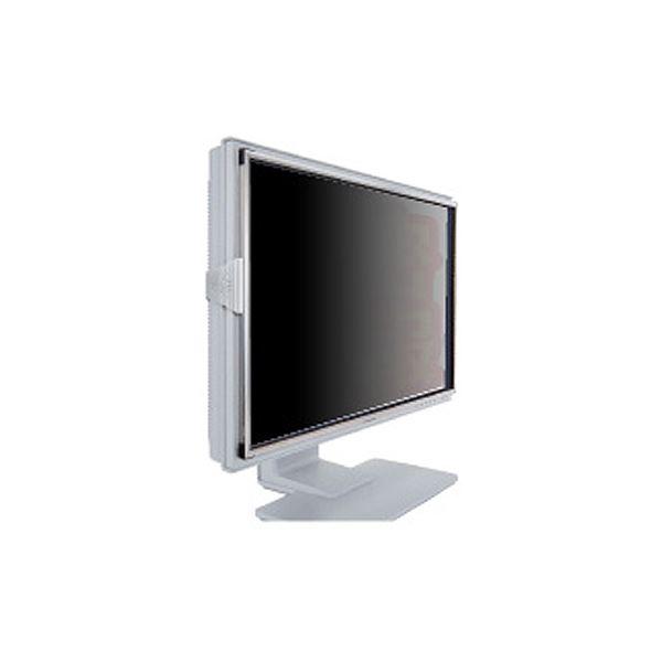 光興業視界制御機能付機密漏洩防止フィルター ルック LNW-170・ノン 液晶用 1枚 17.0インチ用 17.0インチ用 LNW-170 1枚, KMサービス:b7d045a7 --- coamelilla.com
