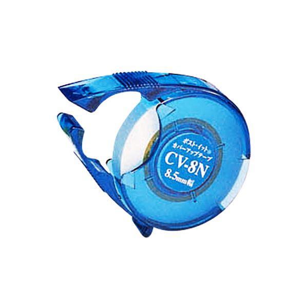 (まとめ) 3M ポスト・イット カバーアップテープカッター付 8.5mm幅×10m CV-8N 1個 【×10セット】