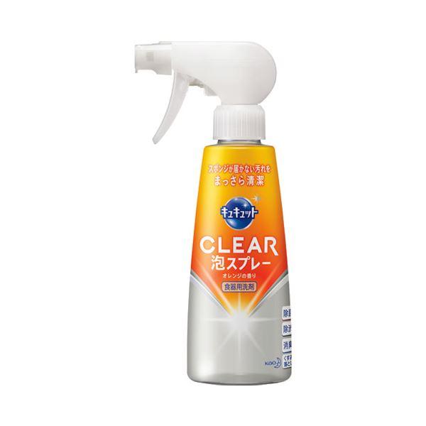 (まとめ)花王 キュキュットCLEAR泡スプレーオレンジ300mL【×50セット】
