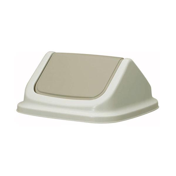 (まとめ) 新輝合成 ダストボックス 60 フタのみ グレー DS-988-064-0 1個 【×10セット】