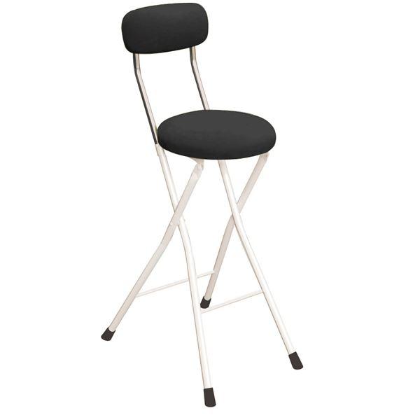 円座 折りたたみ椅子 【4脚セット ブラック×ミルキーホワイト】 幅36cm 日本製 スチール 『ラウンドクッションチェアハイ』【代引不可】
