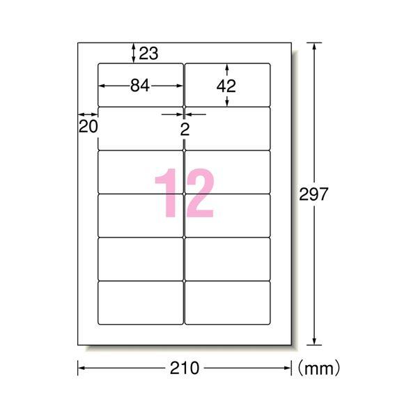 エーワンパソコンプリンタ&ワープロラベルシール[兼用] マット紙・ホワイト A4判 SHARPタイプ 12面 84×42mm四面余白付 28725 1箱(500シート)